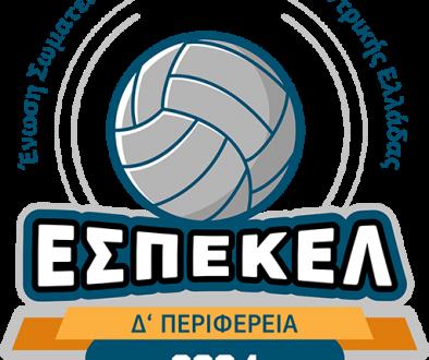 espekel_logo_web