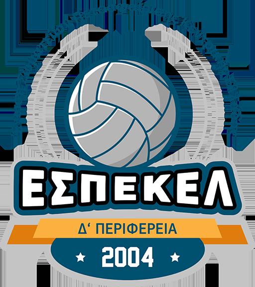 ΕΣΠΕΚΕΛ Ένωση Σωματείων Πετοσφαίρισης Κεντρικής Ελλάδας