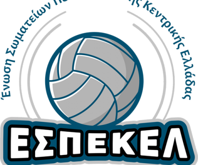 espekel_logo_web_v5