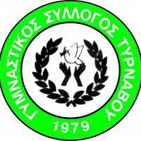 gs_tyrnavou
