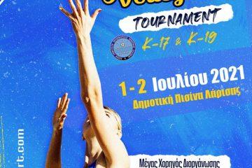 banner Regional Beach Volleyball 2021 (1)