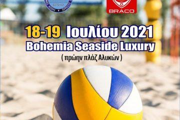 banner Final Regional Beach Volleyball 2021